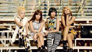 2NE1 - DO YOU LOVE ME (AON Tour)