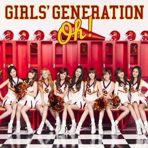 Girl's Generation - All My Love Is For You