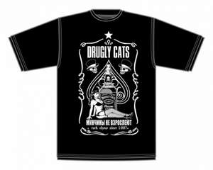 Drugly Cats - Red-Blue Warriors