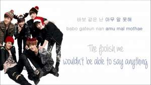 EXO-K - The First Snow
