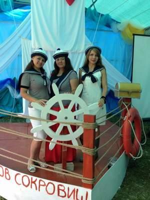 ты морячка я моряк ты рыбачка я рыбак mp3