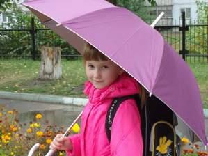 Осень Наступила Минусовка