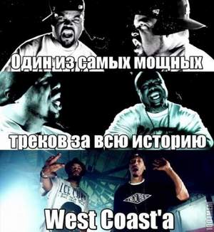 Ice Cube - Too West Coast Ft. WC And Maylay