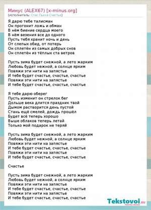 слова песни я подарю тебе солнце Алексеевка Валуйки