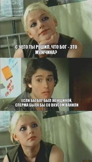 gde-ti-bila-porno