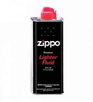 ZippO - Куришь часто(BassBoosted By Jerry)